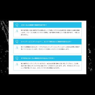 【スカルプトリートメント】アデランスヘアリプロ薬用スカルプキープ《医薬部外品》(育毛コンディショナー)スカルプシャンプーと合わせて使用_img10
