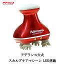 アデランス バスタイムエステ スパニスト 日本の毛髪科学を牽引してきた、アデランスが開発した、スカルプケアマシーン ヘッドスパ 頭..