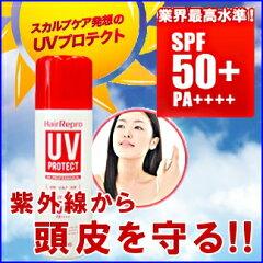 【アデランス】日焼け止めスプレー UVスプレー UVカットスプレー(日焼け止め …