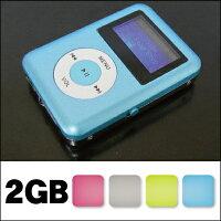 スピーカー内蔵!充電式MP3プレーヤーHS-616-1GB