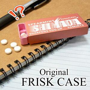 オーダーメイド FRISKの文字デザインでフリスクケースに名入れメッセージを込めてプレゼントに...