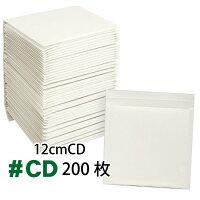 クッション封筒200枚セット@16.8円#CD(CDサイズ)クッション付き封筒緩衝材付きエアキャップ付きウィンバッグポップエコ