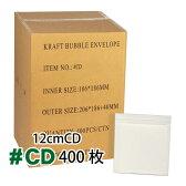 【送料無料(一部地域を除く)】クッション封筒1箱400枚入り #CD (CD用サイズ)【あす楽対応】