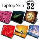 楽天【定形外郵便(210円)※1枚まで】ラップトップスキン 全52種 貴方のノートパソコンをユニークに飾ります。