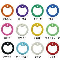【メール便(210円)発送】ドッグタグ用ラバーサイレンサー