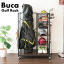 【送料無料】【代引可】ゴルフラック Buca(ブーカ) 幅79.5×奥行き38.5×高さ113cm 合成樹脂化粧繊維板 プリント紙化粧繊維板 スチール キャスター付き ブラック ブラウン 6la-rk50