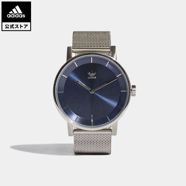 公式 アディダスadidasオリジナルス腕時計 DISTRICT_M1 オリジナルスレディースメンズアクセサリー腕時計CJ63