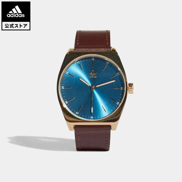 公式 アディダスadidas腕時計 PROCESS_L1 オリジナルスレディースメンズアクセサリー腕時計CJ6352coupo