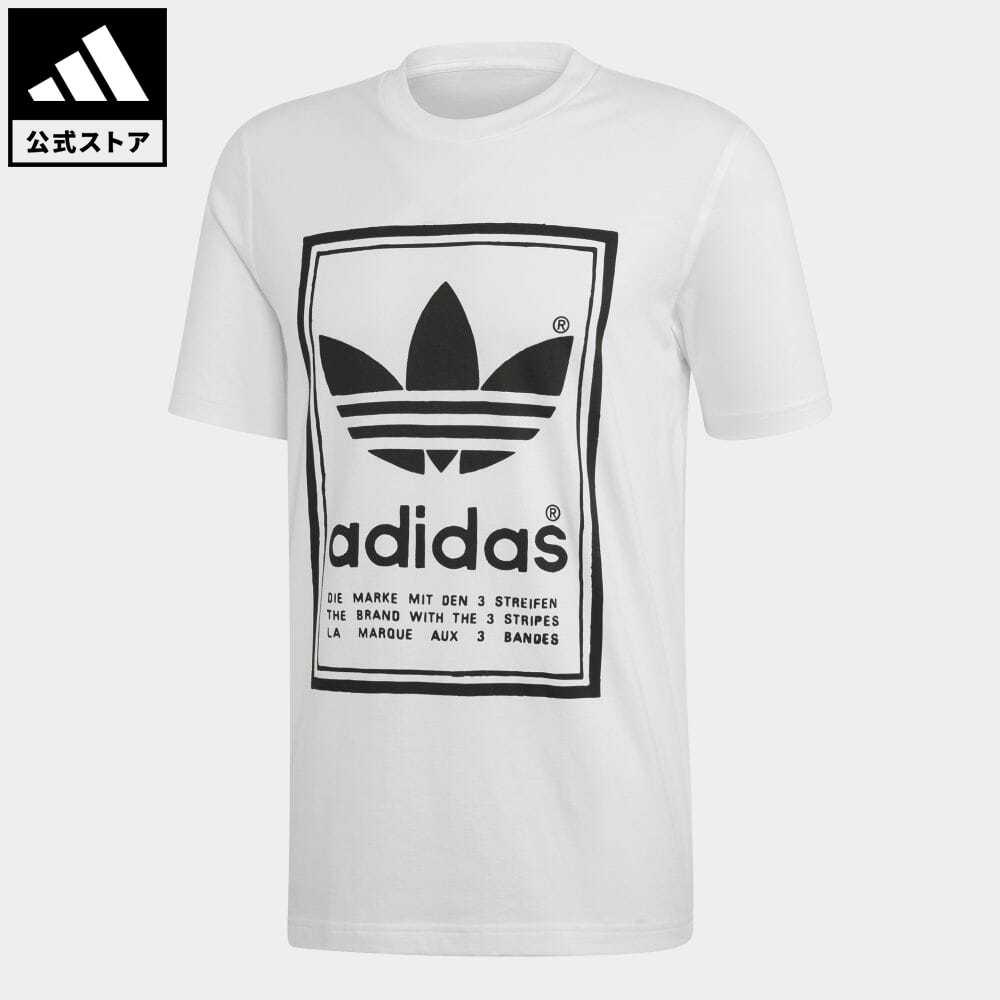 トップス, Tシャツ・カットソー  adidas Vintage T T ED6916
