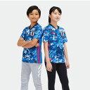 【公式】アディダス adidas サッカー日本代表 2020 キッズ ホーム レプリカ ユニフォーム / Japan Home Kids Jersey キッズ ボーイズ サッカー ウェア トップス ユニフォーム ED7345 - adidas Online Shop 楽天市場店