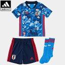 【公式】アディダス adidas 返品可 サッカー サッカー日本代表 2020 ホーム ユニフォーム ミニキット / Japan Home Mini Kit キッズ ウェア・服 セットアップ ユニフォ