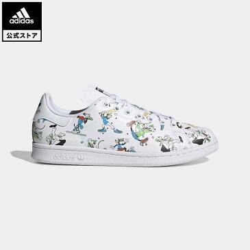 【公式】アディダス adidas スタンスミス / Stan Smith オリジナルス レディース メンズ シューズ スニーカー 白 ホワイト FZ0061 ローカット coupon対象0429
