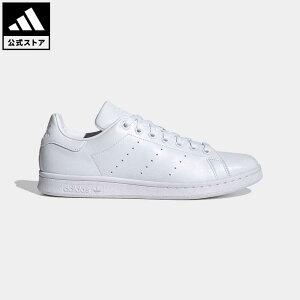 【公式】アディダス adidas 返品可 スタンスミス / Stan Smith オリジナルス レディース メンズ シューズ スニーカー 白 ホワイト FX5500 ローカット fathersday