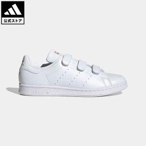 【公式】アディダス adidas 返品可 スタンスミス / Stan Smith オリジナルス レディース メンズ シューズ スニーカー 白 ホワイト FX5508 ローカット fathersday