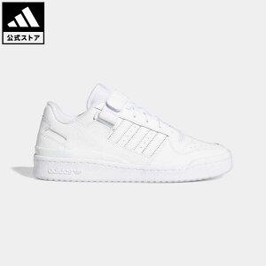 【公式】アディダス adidas 返品可 フォーラム ロー / FORUM LOW オリジナルス レディース メンズ シューズ・靴 スニーカー 白 ホワイト FY7755 whitesneaker ローカット