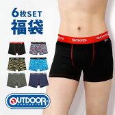 【送料無料】(アウトドア)OUTDOOR メンズボクサーパンツ 6枚入り福袋[福袋 セット 下着 メンズ インナー メンズ下着 パンツ] ADIEU