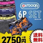 25%OFF 【送料無料】 アウトドア OUTDOOR メンズ ボクサーパンツ 6枚入り 福袋 [福袋・セット]