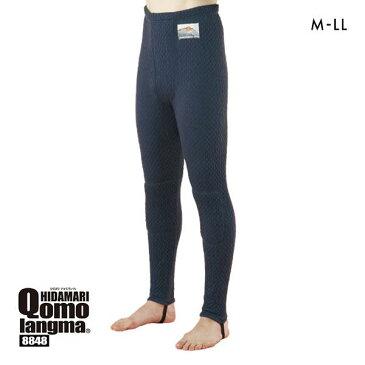 (ひだまり)チョモランマ あったかインナー メンズ 前開きタイツ ズボン ボトム 日本製 [Qomolangma 8848 紳士用 スポーツインナー 大きいサイズ LLまで ] ADIEU