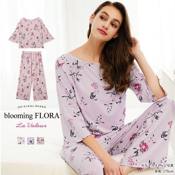 ルームウェア, 上下セット  ()bloomingFLORA Floral T ADIEU