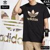 アディダスオリジナルスTシャツ上メンズadidasoriginalsトレフォイル三つ葉ビッグロゴカモ迷彩半袖14000