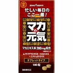 ポッカサッポロフード&ビバレッジ【健康補助食品】マカの元気タブレット180粒