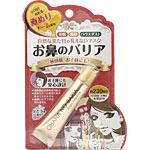 玉川衛材お鼻のバリアぶどうの香り7g(約230回分)