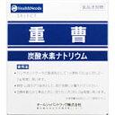 【食品添加物】 炭酸水素ナトリウム(重曹)大洋 500g