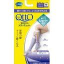 QttO(メディキュット) 寝ながらメディキュット ショート Mサイズ その1
