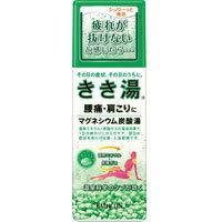 きき湯マグネシウム炭酸湯 / 360g