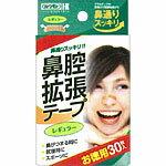 川本産業鼻腔拡張テープレギュラータイプお徳用30枚
