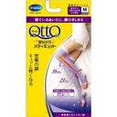 QttO(メディキュット) 寝ながらメディキュット ロング Mサイズ その1
