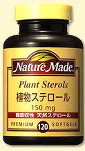 ネイチャーメイド 植物ステロール 120粒