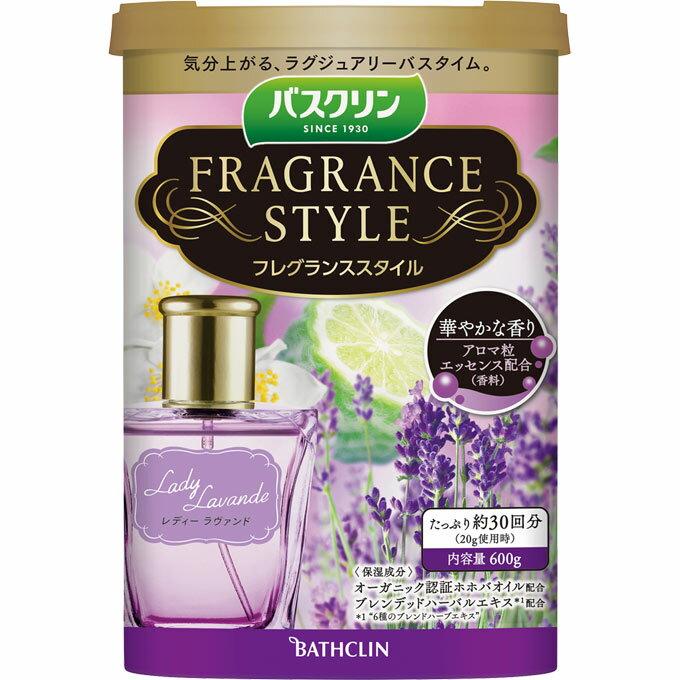 バスクリン フレグランススタイル レディーラヴァンド / 600g / ベルガモットラベンダー調の香り