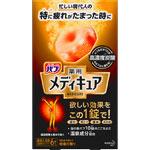 メディキュア 柑橘の香り / 本体 / 6錠入