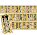 【送料無料】タカラトミー「カードキャプターさくら」クロウカードコレクション ダーク
