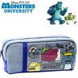 モンスターズ・ユニバーシティ ペンさし付BOXペンケース レディース キッズ Disney Pixar Monsters University ディズニー ピクサー キャラクター ステーショナリー グッズ 小物入れ 【RCP】