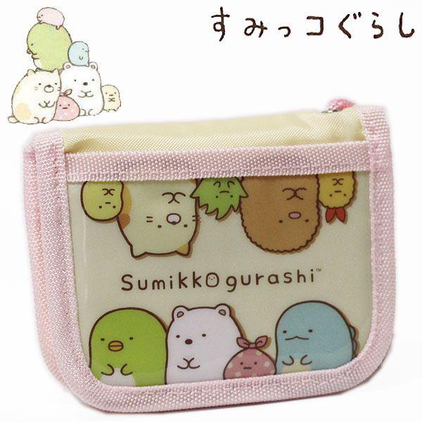 キッズファッション, 財布・コインケース  RF San-X Sumikko gurashi RCP