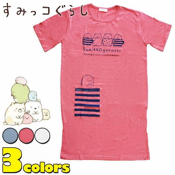 トップス, Tシャツ・カットソー  T San-X Sumikko gurashi RCP
