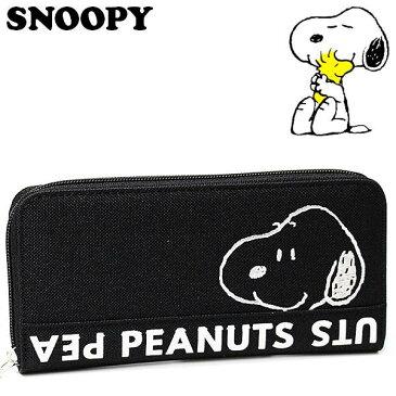 スヌーピー ラウンド長財布 フェイスアップ BK レディース キッズ Peanuts Snoopy ピーナッツ キャラクター 束入れ 長束札入れ 【RCP】