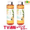 百香草リッチミネラル化粧水200mlニキビ保湿