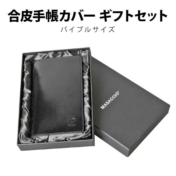 革・レザーケア用品, クリーム・ワックス MASACCIOPVC -ADO-GT012 05P03Dec16
