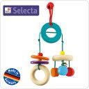 おでかけトイ・クラッピー人気のドイツ・セレクタ社製のカラフルな木製知育玩具出産お祝い、プレゼントに!10P05Nov16