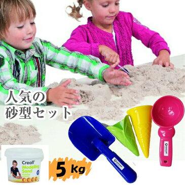 ふしぎな砂 でお家でお部屋で室内 砂遊び HAVOハボ バケツ入り モデリングサンド 5kg 人気のフックスアイスコーンとスマイルアイススプーンとスコップセット 送料無料