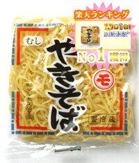 [クール宅急便]マルモ食品工業の富士宮やきそば(蒸し麺)120g×50袋セット※1袋がお...