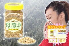 オーストラリア産ビーポーレン顆粒状花粉(蜜蜂の集めた花粉)250g入[お試し用価格]【あす楽対応...