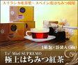 紅茶専門店ラクシュミー 極上はちみつ紅茶(テ・ミエル・スプレモ)2g×25袋入(50g)【あす楽対応】