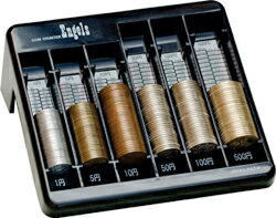 Coin counter Engels ver.1 YH-3000