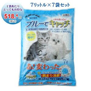 Color of the wet part turns blue! Paper cat litter ' pet world blue and catch 7 L x 7 bag set 1 bag per economical 480 Yen