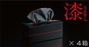 Luxury カラーティッシュ 漆(うるし) tissue 100 pairs (400 copies) × 4 box set * 1 box per 1,365 yen (tax included)