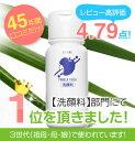 45年以上5万人に大好評!天然パパイヤ酵素 洗顔料 90g 社長も敏感肌です乾燥肌・敏感……